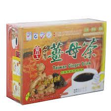 京工姜母茶
