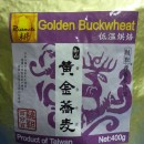 黄金荞麦苦荞茶