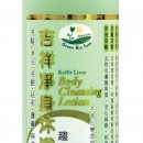 kaffir lime body cleansing