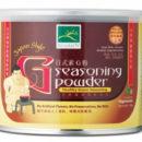 organic Japanese Style Seasoning Powder