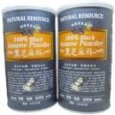 100% Black Sesame Powder 450g