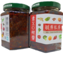 Vegetarian XO Spicy Sauce 250g