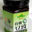 Wei Jung Organic Black Bean (Wet) 200g