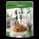 Vegetarian Nori Kelp Floss 海苔素香松