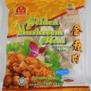 Vegetarian Golden Mushroom Meat 200g